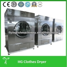 hot seller sea lion electric clothes dryer good