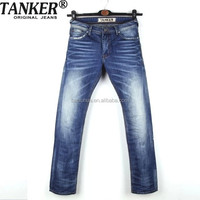 New style fashion men jeans