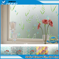 2016 hot sale new design decorative self adhesive pvc film privacy static cling window