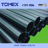 electrical conduit tv picture tubes prices pvc pipe list pe pipe