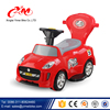 Promotional car electric for children/environmental car for kids rid on/New design and well quality battery bike for kids