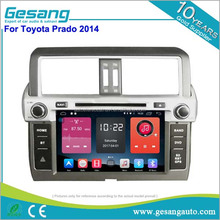 9 inch entertainment system car gps navigation android 6.0 car dvd for toyota prado 2014