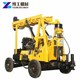 XYX-3 XYX-200 600 meter depth portable glass drilling machine for water well