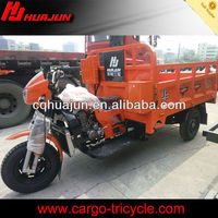 HUJU 150cc bajaj tricycle price/ spare parts/ for passenger