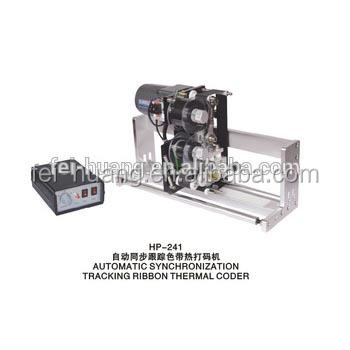 Factory Supply Stable HP-241 Hot Stamp Coder, expiry date printer