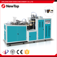 NewTop Wenzhou Manufacturer Product Automatic Disposable And Universal Paper Cups Bowls Making Machines For Sales