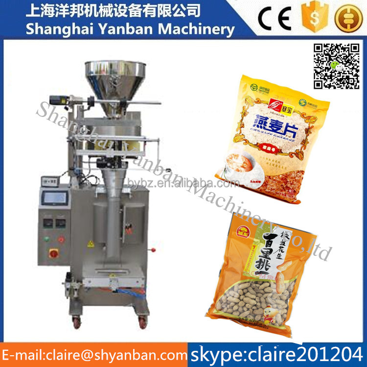 CE certification Automatic potato chips Packaging Machine ,fried chips packing machine YB-300K