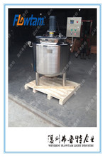 polishing stainless steel used chemical juice mixing tank 5000L