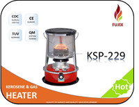 mini kerona portable kerosene space heater KSP-229