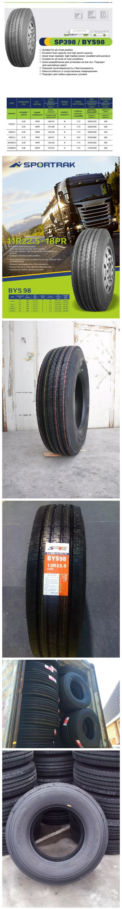 Sportrak Tire BS98 SP398 315/80R22.5 12R22.5 11R22.5 China factory truck tyres bus tyre