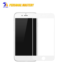 Competitive Price China Mobile Phone 3D Full Cover 9HD Tempered Glass Screen Protector For iPhone 7 series