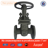 electrical valve suppliers ru water parts rising stem gate valve design