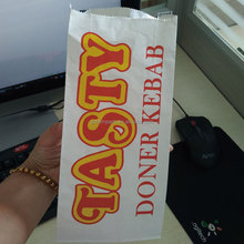 Kebab aluminum foil kraft paper bag for Roasted Chicken
