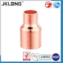 J9010 reducer Copper coupling with stop rolled copper fitting