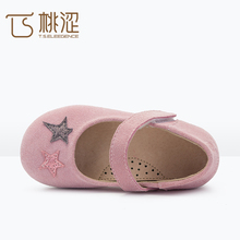 Age 2 to 4 Wholesale Stock Cheap Shop Shoes Online Korean Model Old Girl Dress Shoes