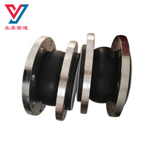 Promotional price Rubber single ball expansion flexible pipe joints