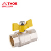 TMOK BRASS BALL VALVE GAS VALVE FOR CYLINDER