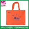 good quality customization non woven bulk reusable wine tote bags