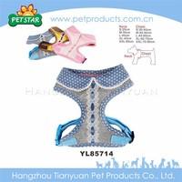 Latest design weighted comfortable pet harness for dog