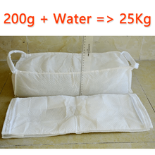 SOCO Inflatable Flood Water Control Bag