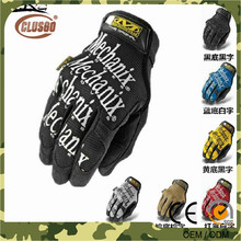 Men's Full Finger Motorcycle Cycling Gloves Tactical Gloves