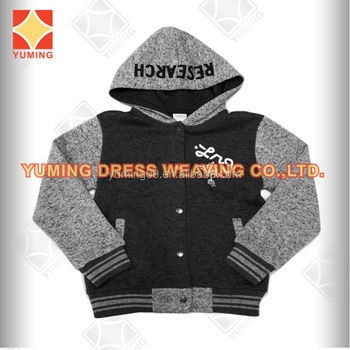 2014 WHOLESALE fashion new style kids Grey Heavy Melange baseball jacekt