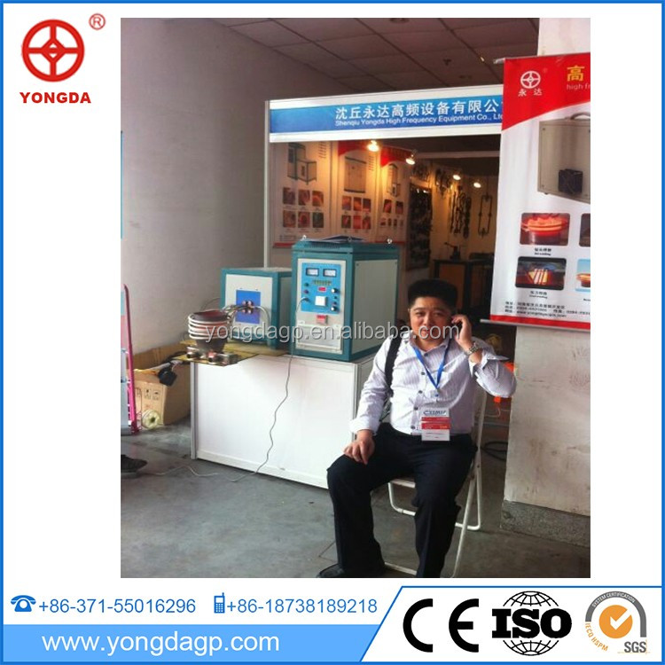 China wholesale high quality cheap aluminum ingot induction melting furnace