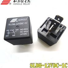 New and Original Songle Relay SLDH-12VDC-1C