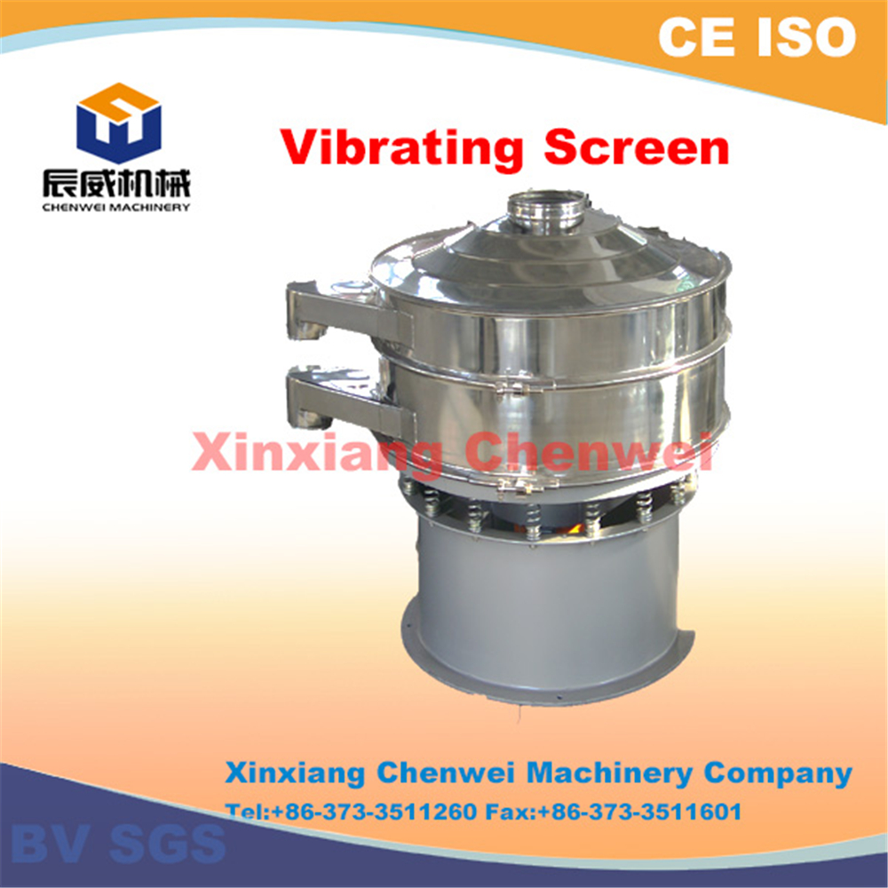China stainless steel 2-500 mesh vibratory classifier machine for sugar, salt and coca seeds