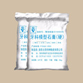 Good Quality type 3 Dental Plaster