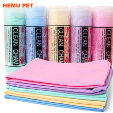2017 hemu dogs cats dry fast absorbent cotton pvc soft bath towel <strong>pet</strong> grooming