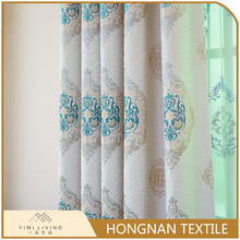 Good quality professional new blackout fancy curtain designs