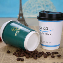 8oz 12oz 16oz Custom logo Printed Disposable Double Wall Paper Coffee Cup for Hot Beverage