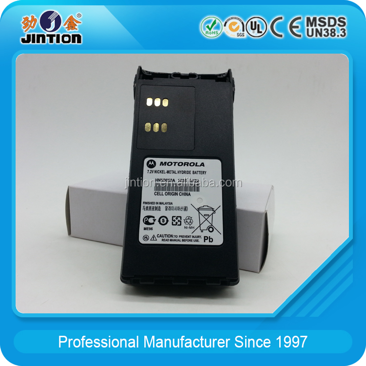 HNN9008A 7.2v Nickel Metal Hydride Replacement battery for GP328