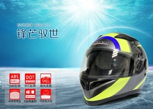 China Hot Sale Dot Approved Full Face Motorcycle Helmet Factory Sale JK316-2