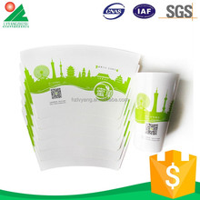 Disposable Alibaba Wholesale ice cream paper cup and lid fan