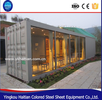 2016 pop hot sale Combined modification design/sea container steel container to decorate the house