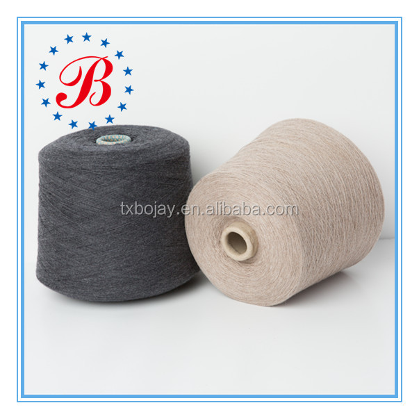 China Manufacture 80%Nylon 20%Angora Wool Blended Yarn 16s/1 on Cone Dyed Blended Yarn for Machine Knitting