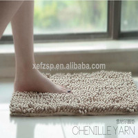 Cheap chenille wholesale area rugs