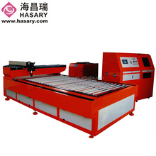 Widely used Wuhan hasary new products 1000W cnc fiber laser cutting machine price with air cooling system
