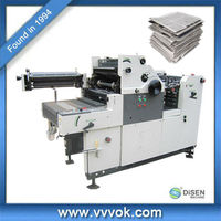 Newspaper offset printing machine price