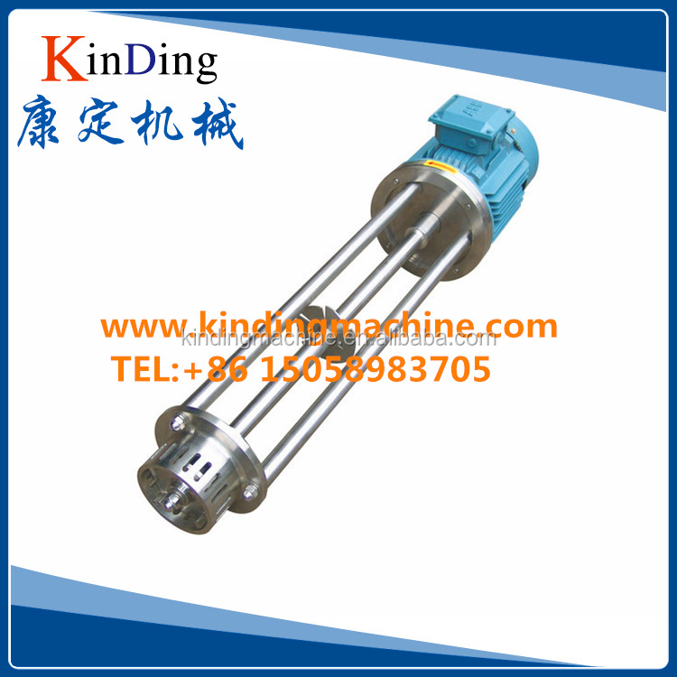 Stainless steel Batch high shear dispersing emulsifying mixer/homogenizer for cosmetic, <strong>chemical</strong>, food