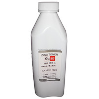 compatible toner powder for Seiko LP1020 810 1025 2025 2050