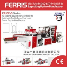 Reliable and Good middle sealing bag making machine for factory use