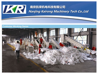 Waste Plastic Pelleting Line/PE PP Film granulating Plant/Bags recycled Pelletizing Machinery