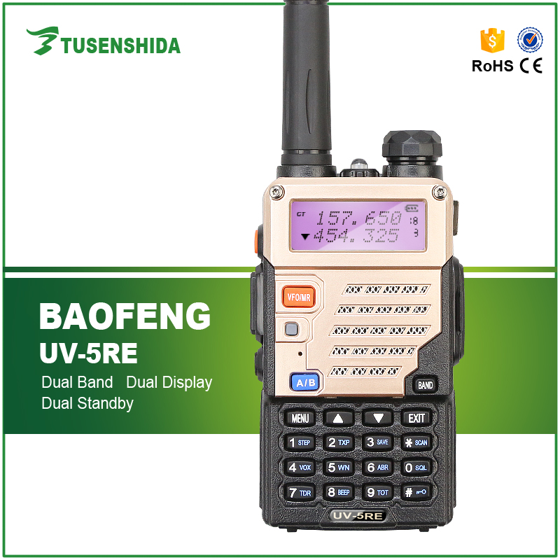 66-88 mhz baofeng uv-5r dual band transceiver