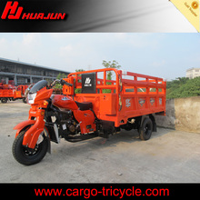 three wheeler tricycle/cargo 3 wheels motorcycle/250cc trike scooters