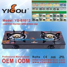 YG-B8012 gas cooking range in pakistan gas stove copper pipe