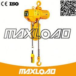 1T Monorail Beam Outdoor Lift Elevators Hoist Chain Hook