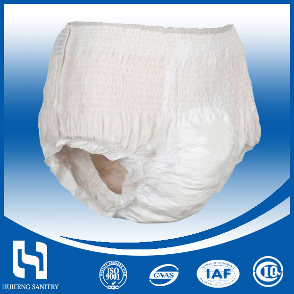 Baby Diapers Wearing pull baby up diapers manufacturer from China